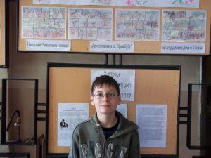 Петър Дочев в 6. клас