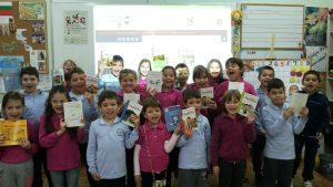 Учениците на Мария Петрова от Пловдив